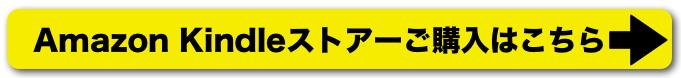 スクリーンショット 2015-10-21 15.45.39
